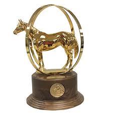 AQHA Championship Trophy